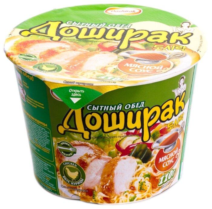 Doshirak Лапша со вкусом курицы с соусом Сытный обед 110 г