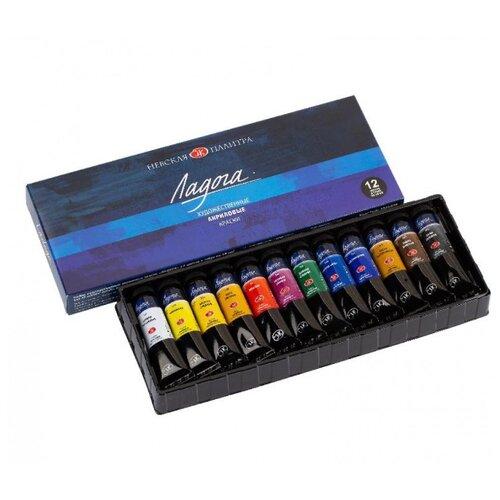 Купить Ладога Краски акриловые художественные 12 цветов по 18 мл (2241008)