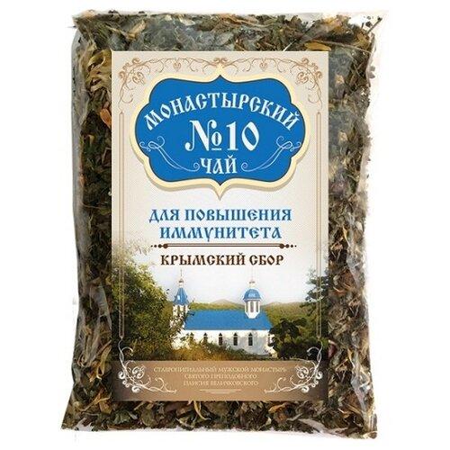 Фото - Чай травяной Крымский чай Монастырский № 10 Для повышения иммунитета, 100 г чай травяной aroma монастырский 100 г