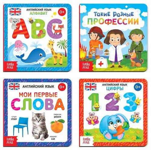 Купить Набор книг Учим английский язык и профессии, Буква-Ленд, Учебные пособия