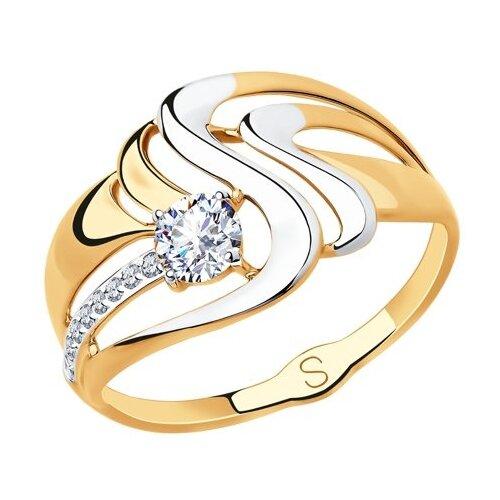 SOKOLOV Кольцо из золота с фианитами 018218, размер 19.5 фото