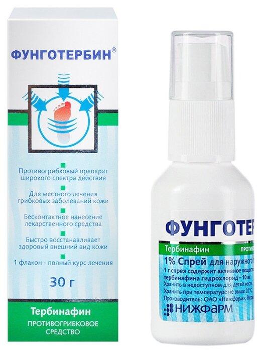 Фунготербин спрей д/нар. прим. 1% фл 30мл(с дозатором)