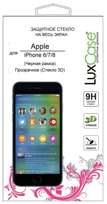 Защитное стекло LuxCase 3D FG для Apple iPhone 6/7/8 черный