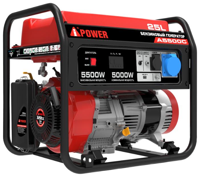 Бензиновый генератор A-iPower A5500C (5000 Вт)
