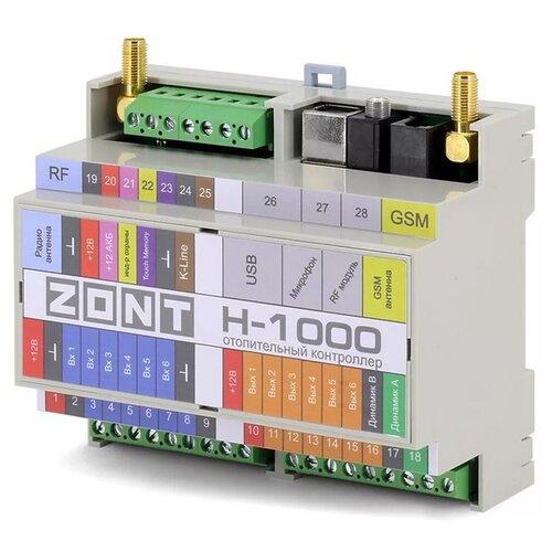 Блок управления ZONT H-1000