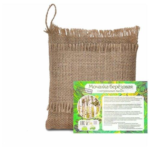 Купить Мочалка березовая 2в1 (мочалка+стружки мыла), Карельское мыло