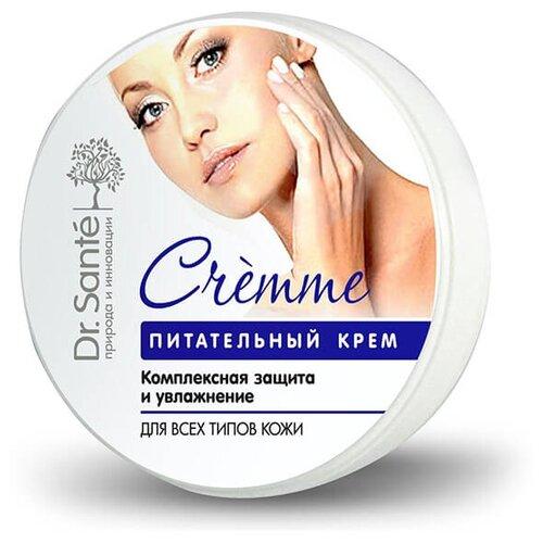 Dr. Sante Cremme Питательный крем для лица Комплексная защита и увлажнение, 100 мл недорого