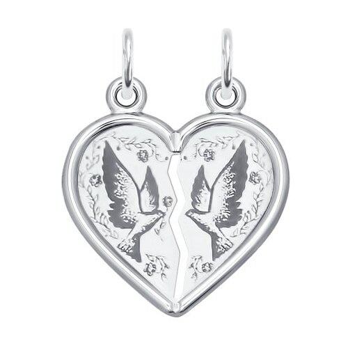 SOKOLOV Кулоны-половинки из серебра «Голуби» 94100036