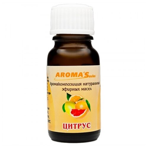 AROMA'Saules ароматическое масло Цитрус, 10 мл