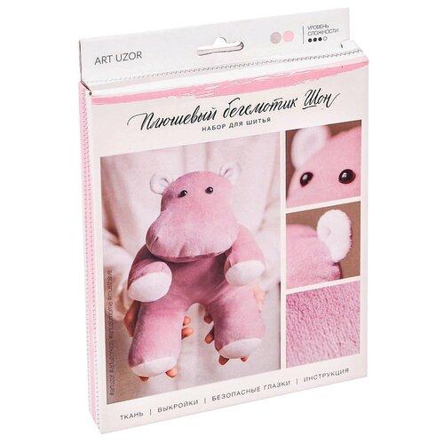 Купить Арт Узор Набор для шитья Мягкая игрушка Плюшевый бегемотик Шон (2885056), Изготовление кукол и игрушек