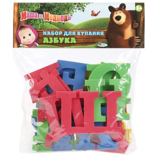 Купить Набор для ванной Играем вместе Маша и Медведь Азбука (L787-H27723-MB) красный/синий/желтый/зеленый, Игрушки для ванной