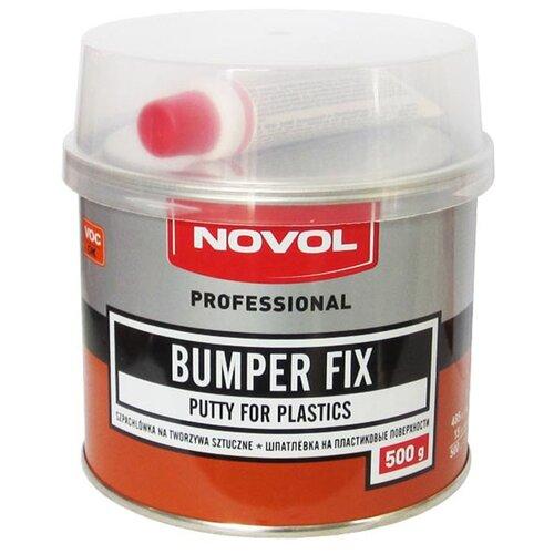 Комплект (шпатлевка, отвердитель) NOVOL BUMPER FIX 0.5 кг