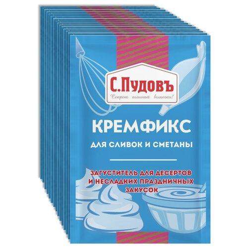 С.Пудовъ Кремфикс для сливок и сметаны (15 шт. по 8 г)