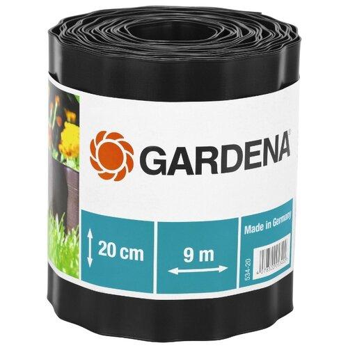 Бордюрная лента GARDENA 530-20/532-20/534-20/536-20/538-20/540-20, черный, 9 х 0.2 м