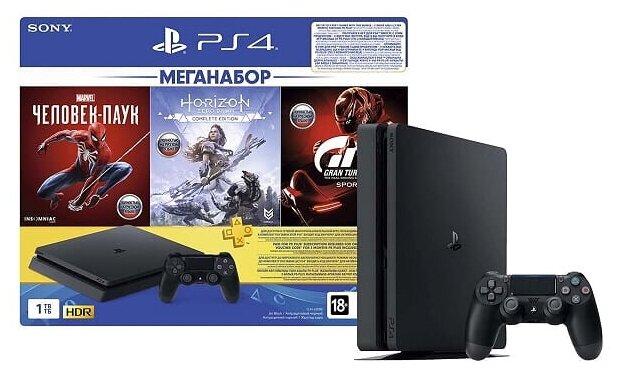 Игровая приставка PlayStation 4 (1ТБ) Черная + GTS/HZD CE/SpiderM/PS+3M (PS719391302) - Характеристики - Яндекс.Маркет