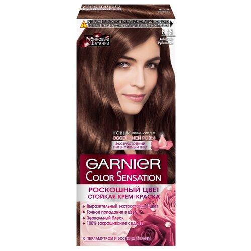 GARNIER Color Sensation Рубиновые шатенки стойкая крем-краска для волос, 6.15, Холодный Рубиновый
