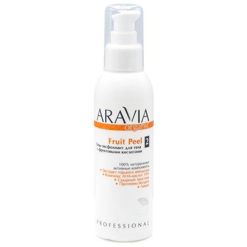 ARAVIA Professional Гель-эксфолиант для тела с фруктовыми кислотами Fruit Peel, 150 мл aravia тоник с фруктовыми кислотами