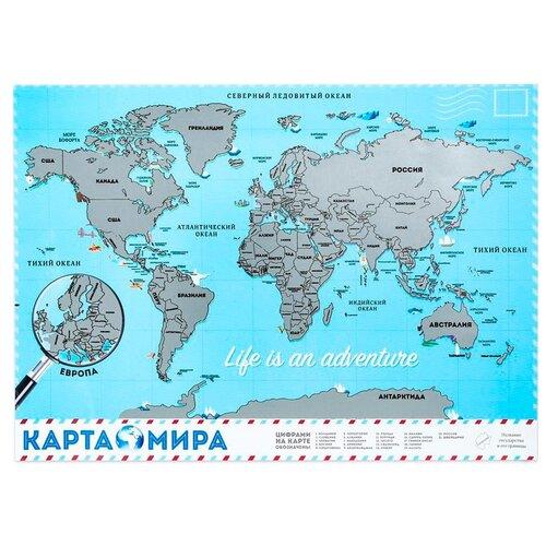 Страна Карнавалия Карта мира со скретч-слоем Мир в твоих руках (4546295)