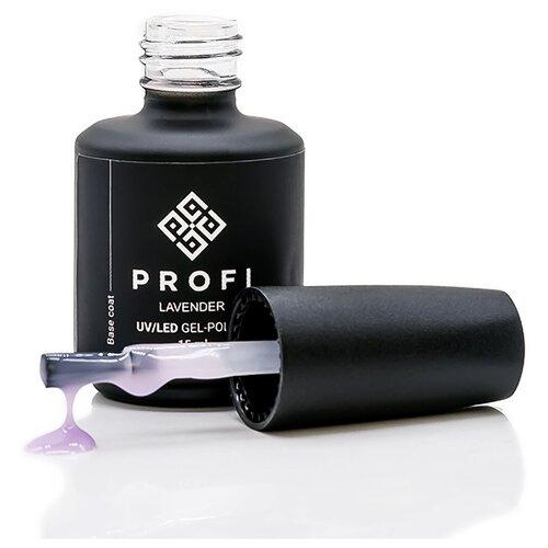 Купить PROFI базовое покрытие Камуфлирующая база 15 мл lavender