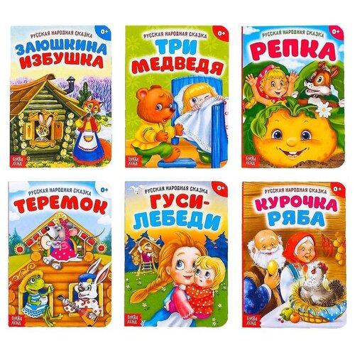 Купить Русские народные сказки (набор из 6 книг) 4938031, Буква-Ленд, Детская художественная литература