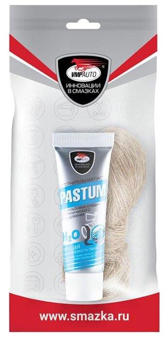 Лен с пастой ВМПАВТО Pastum H2O