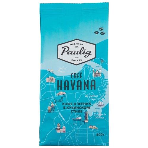 Кофе в зернах Paulig Cafe Havana, арабика/робуста, 400 г кофе в зернах paulig arabica 250г