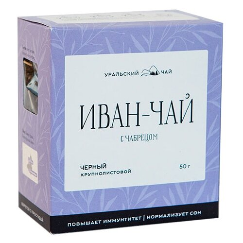 чай Чай травяной Уральский чай Иван-чай с чабрецом, 50 г