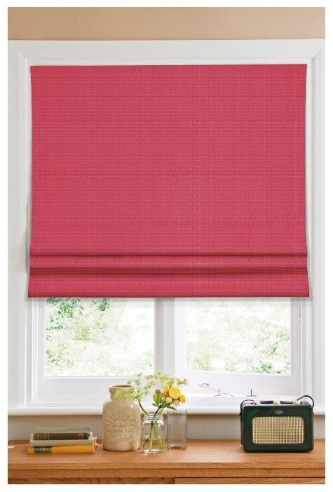 Римская штора Эскар тканевая (красный)