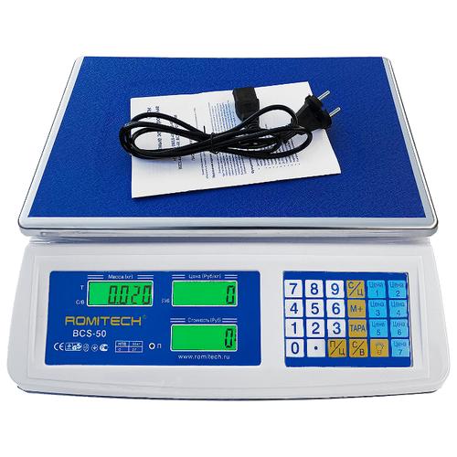 Весы торговые счетные электронные 50 кг BCS-50, белые (с дисплеем для покупателя)