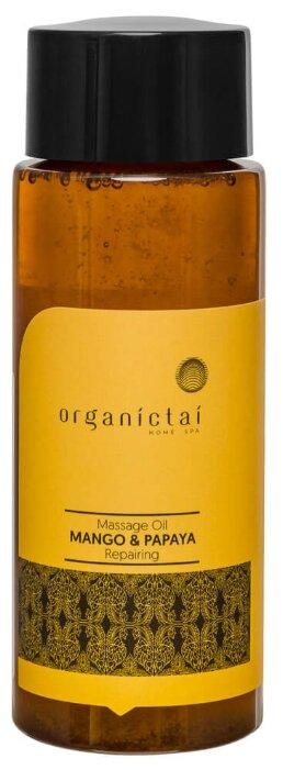 Масло для тела OrganicTai массажное Манго