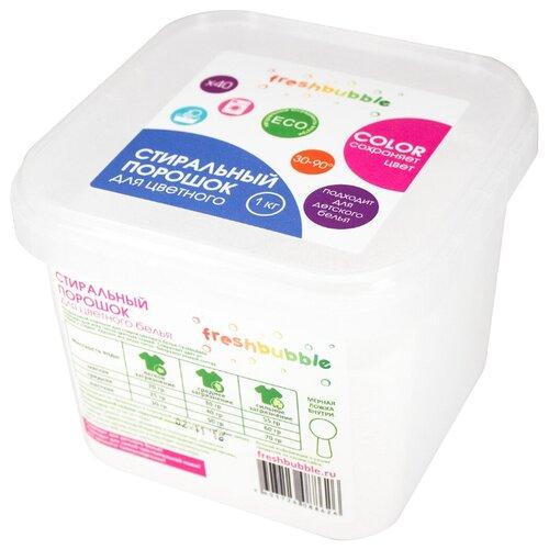 Стиральный порошок Freshbubble Для цветного белья пластиковый контейнер 1 кг