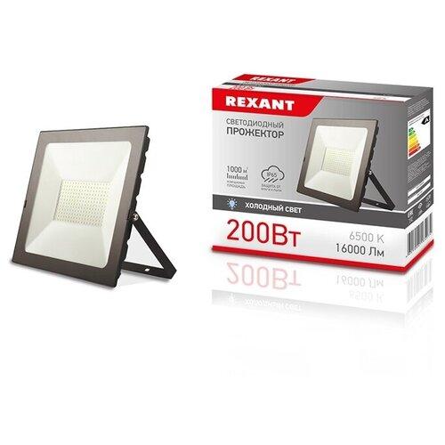 Прожектор светодиодный REXANT 200 Вт IP65 16000 лм 6500 K холодный свет