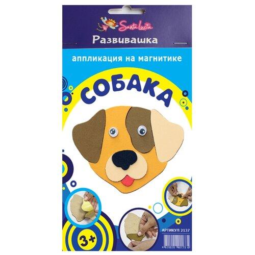 Купить Santa Lucia Аппликация на магните Собака (2137), Поделки и аппликации