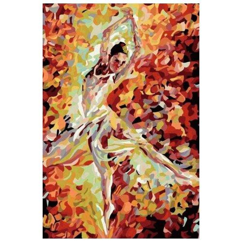 Фото - Картина по номерам Балерина, 30х40 см цветной картина по номерам белый тигр 30х40 см me1072