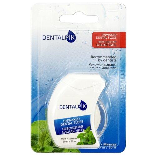 Фото - Dentalpik зубная нить Мятная невощеная dentalpik зубная нить мятная вощеная