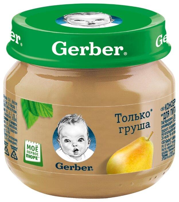 Пюре Gerber Только груша (с 4 месяцев) 80 г, 1 шт.
