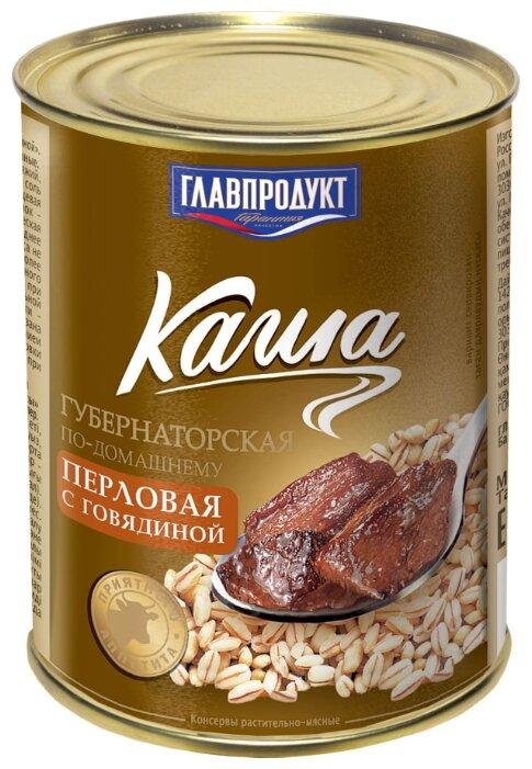 Главпродукт Каша губернаторская по-домашнему перловая с говядиной 340 г
