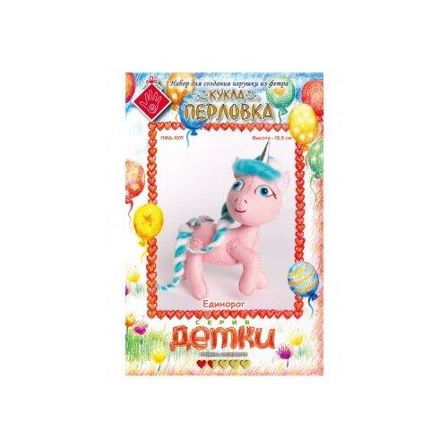 Купить Перловка Набор для изготовления игрушки из фетра Единорог (ПФД-1071), Изготовление кукол и игрушек