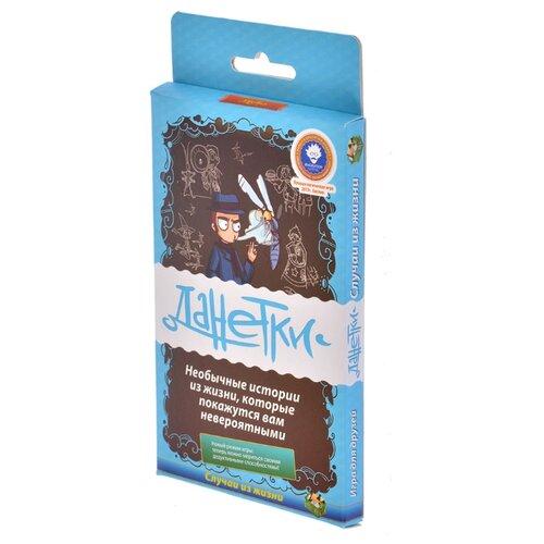 Фото - Настольная игра Magellan Данетки. Случаи из жизни 3-е издание MAG119796 настольная игра magellan хамелеон 2 е издание