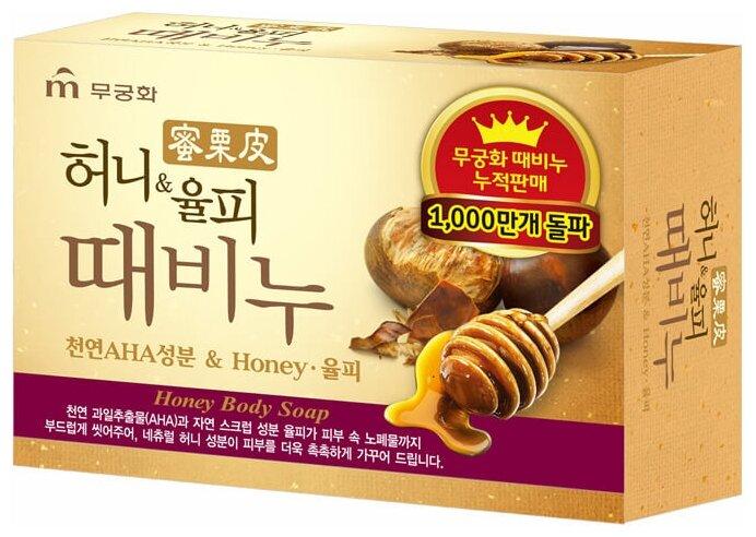 Мыло для тела Mukunghwa Honey Body Soap