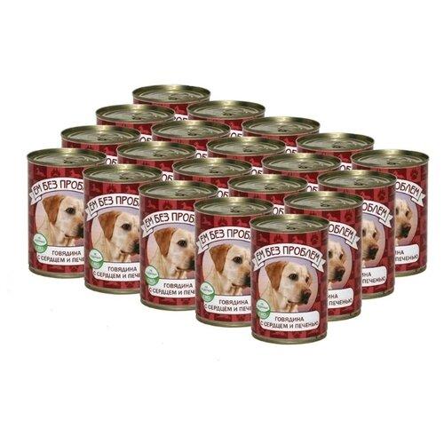 Влажный корм для собак Ем Без Проблем говядина 20 шт. х 410 г