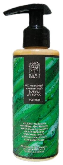 Nano organic Бальзам альгинатный для волос несмываемый Защитный