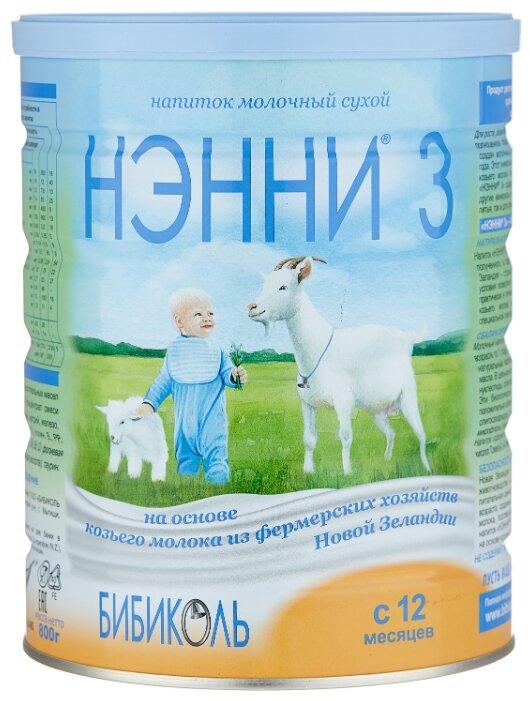 Молочная смесь HiPP 2 Combiotic® 800 гр - для детей с 6 месяцев.