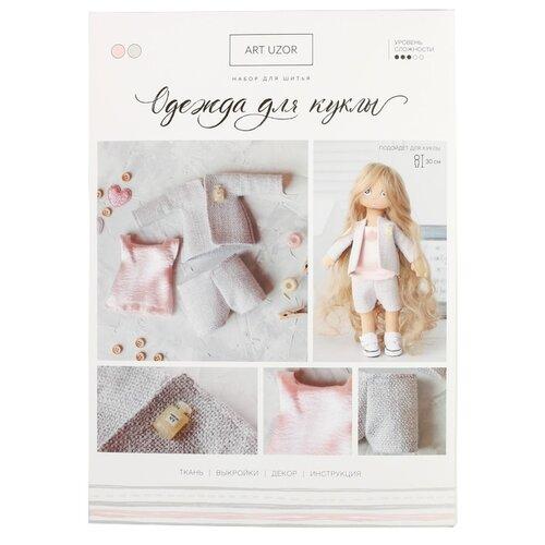 Арт Узор Набор для шитья Одежда для куклы Шик (4171679) арт узор набор для шитья одежда для куклы стиляга 4171671