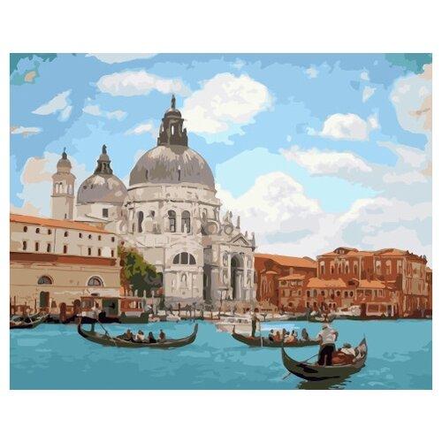 Купить Картина по номерам Paintboy GX 34545 Солнечная Венеция 40x50 см, Картины по номерам и контурам