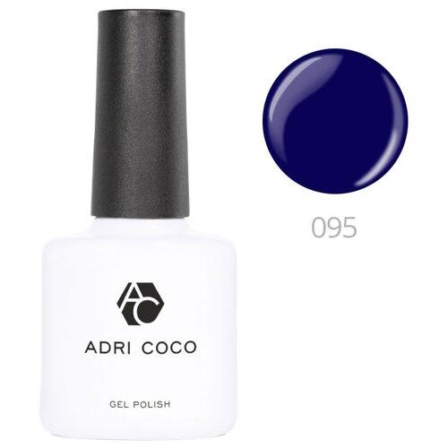 Гель-лак для ногтей ADRICOCO Gel Polish, 8 мл, 095 темно-синий