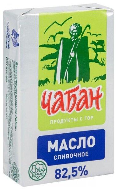 Чабан Масло сливочное традиционное Халяль 82.5%, 180 г