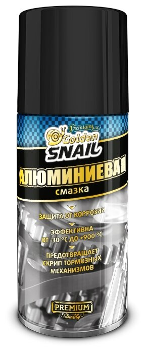 Автомобильная смазка Golden Snail алюминиевая