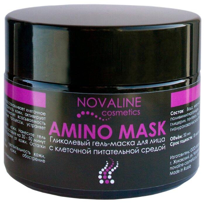 Novaline Cosmetics Гликолевый гель-маска Amino Mask