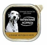 Корм для собак Натуральная Формула Консервы для собак Куриные желудки в желе